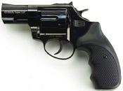"Viper 2.5"" Barrel 9MM/380 Blank Firing Gun-Black"
