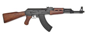 AK-47 Assault Rifle Replica