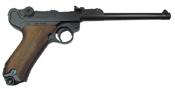 Replica German Luger Lange Pistole 08 Artillery Model Non-Firing Replica Wood Grips