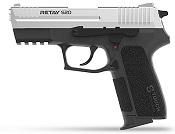 Retay RS20 Front Firing 9MMPA Blank firing gun Nickel
