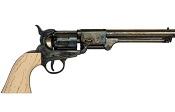 Replica Civil War Confederate Non-Firing Pistol